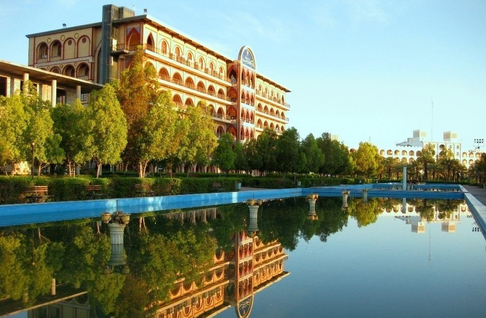 دانشگاه آزاد اسلامی واحد بندرعباس