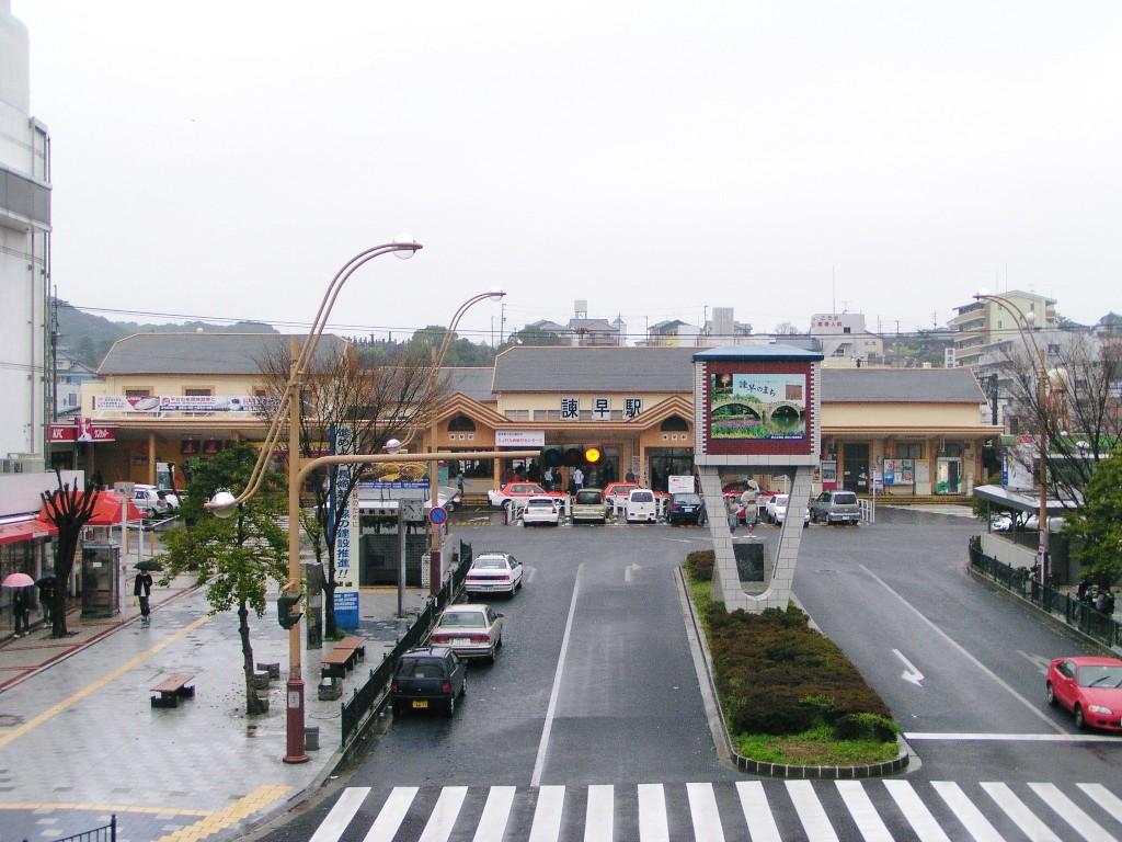 이사하야 역