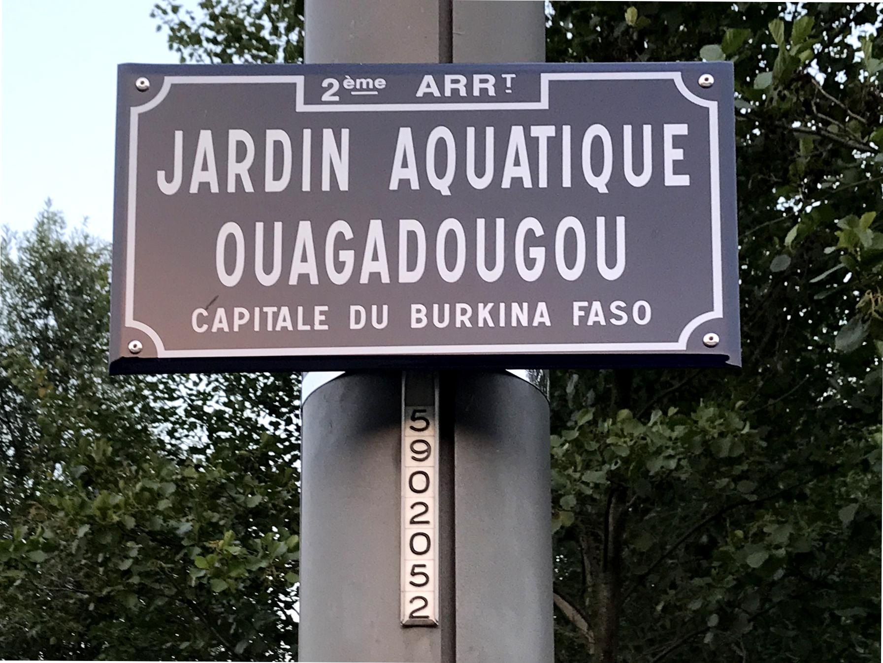 File Jardin aquatique Ouagadougou JPG Wikimedia mons
