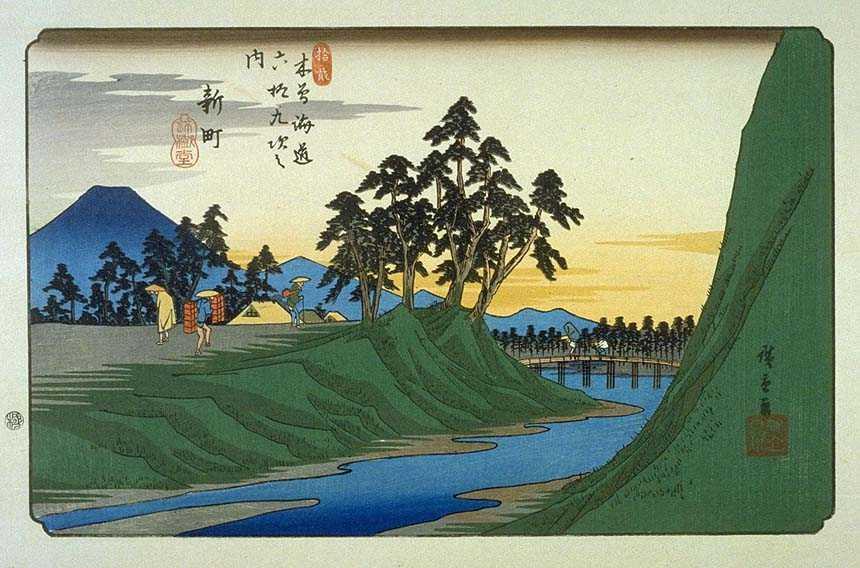 Shinmachi-shuku - Wikipedia