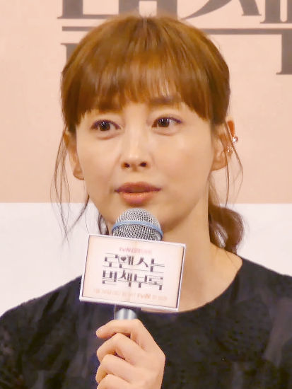Lee Na-young in Jan 2019.png