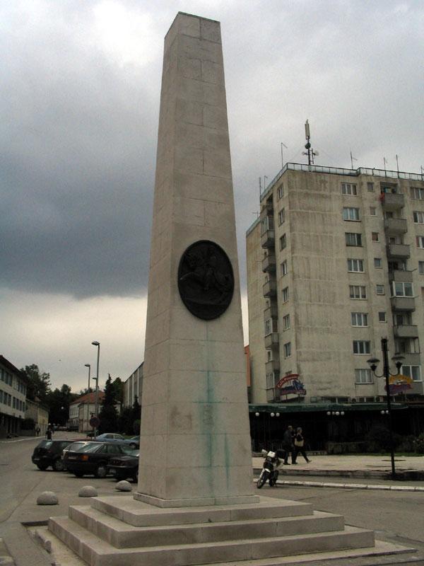 File Livno Bosna I Hercegovina Obelisk Iz 1925 Ploca Jpg