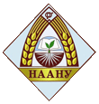 Logo of The National Academy of Agrarian Sciences of Ukraine.png