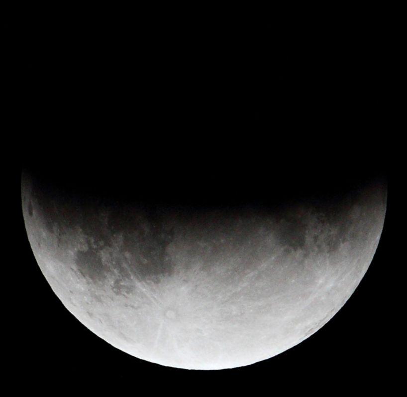 Resultado de imagem para eclipse PARCIAL LUNAR