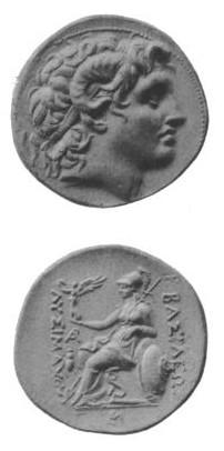 "Tetradrachm of Lysimachus. The Greek inscription reads: ΒΑΣΙΛΕΩΣ ΛΥΣΙΜΑΧΟΥ ""[coin] of King Lysimachus""."