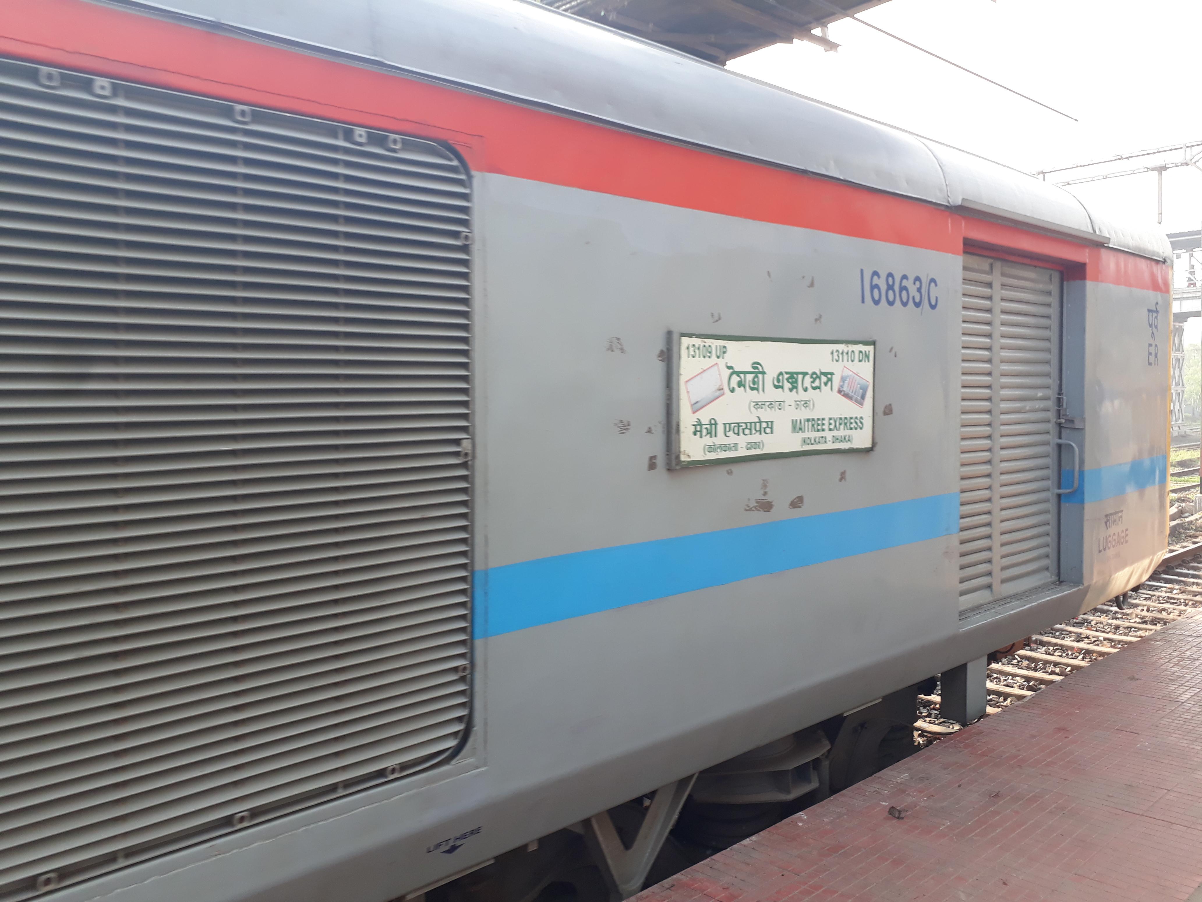 Dhaka To Kolkata Train Schedule & Ticket Price 2019 | bd