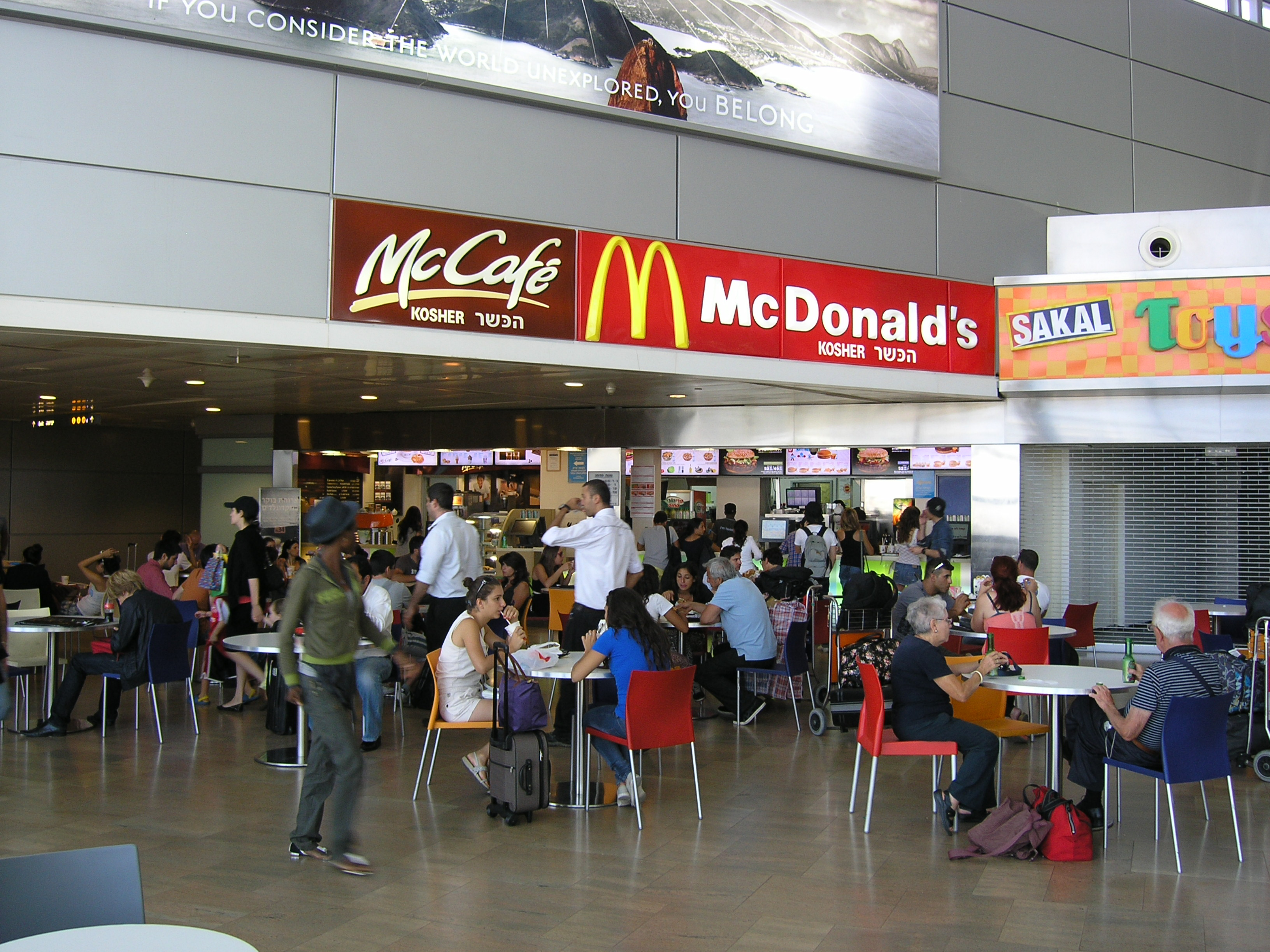 international mcdonald s All the marketing news, analysis, opinions and ad campaigns from mcdonald's.