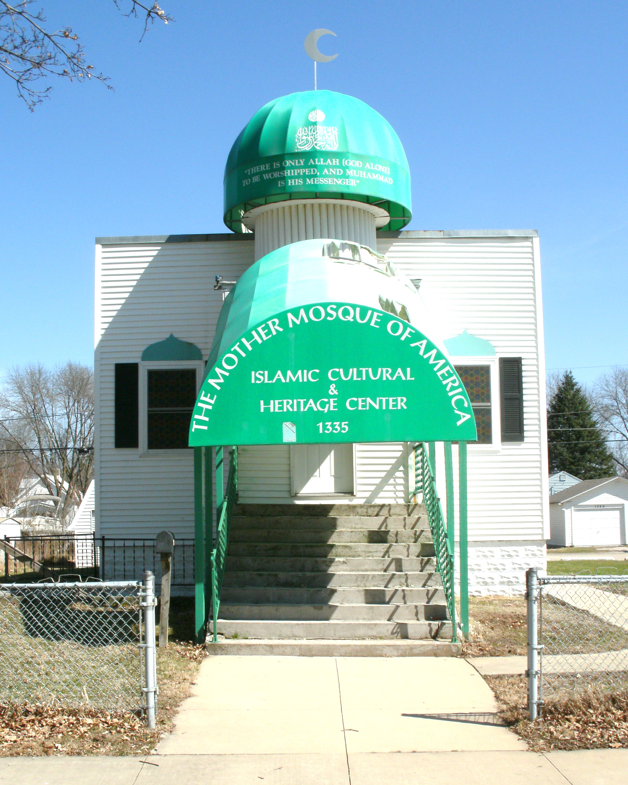 File:Mother_Mosque_of_America_Cedar_Rapids_IA_pic1 on Cedar Rapids Iowa