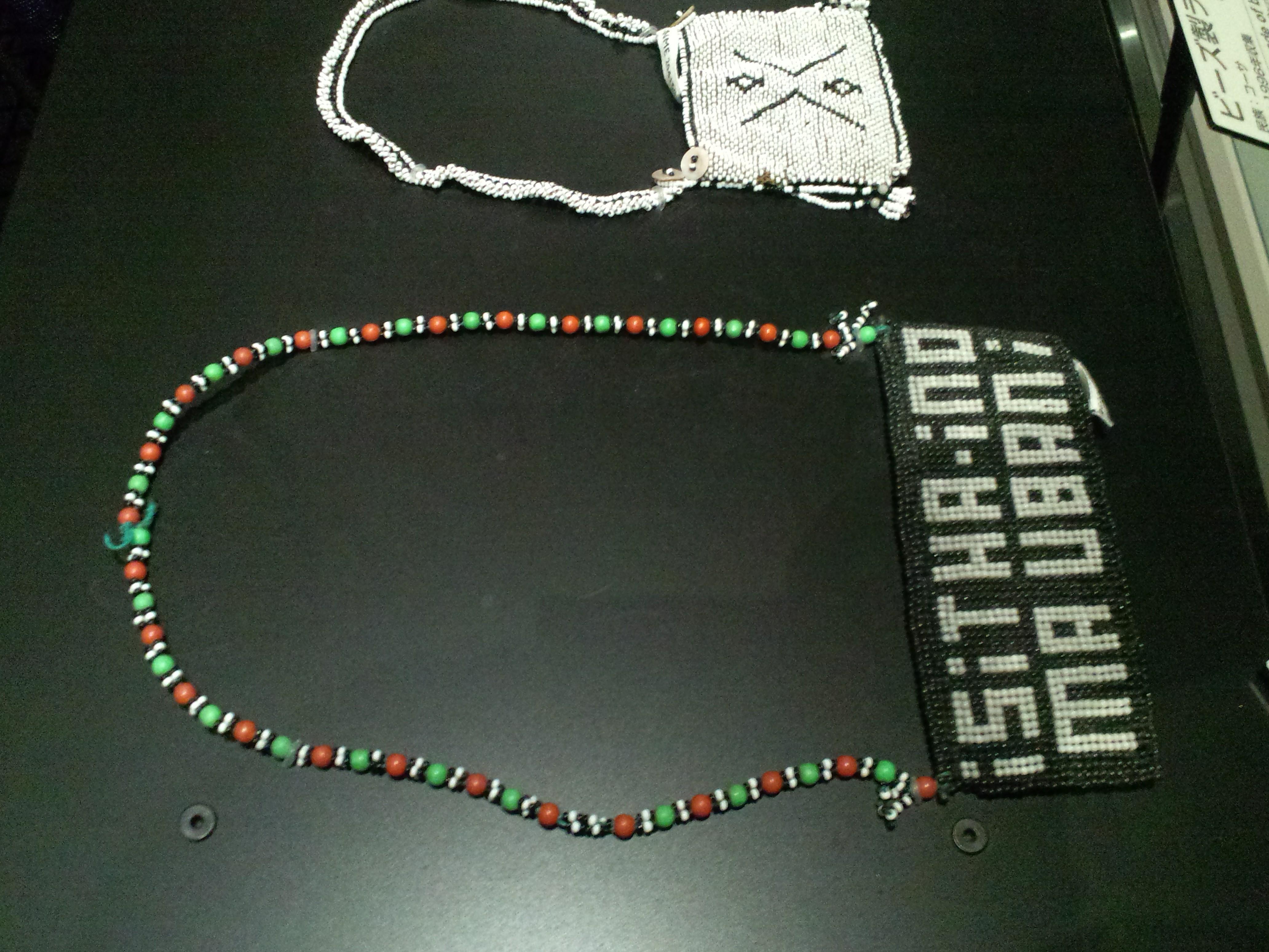 FileNational Museum of Ethnology, Osaka , Love letter made of beads , Zulu