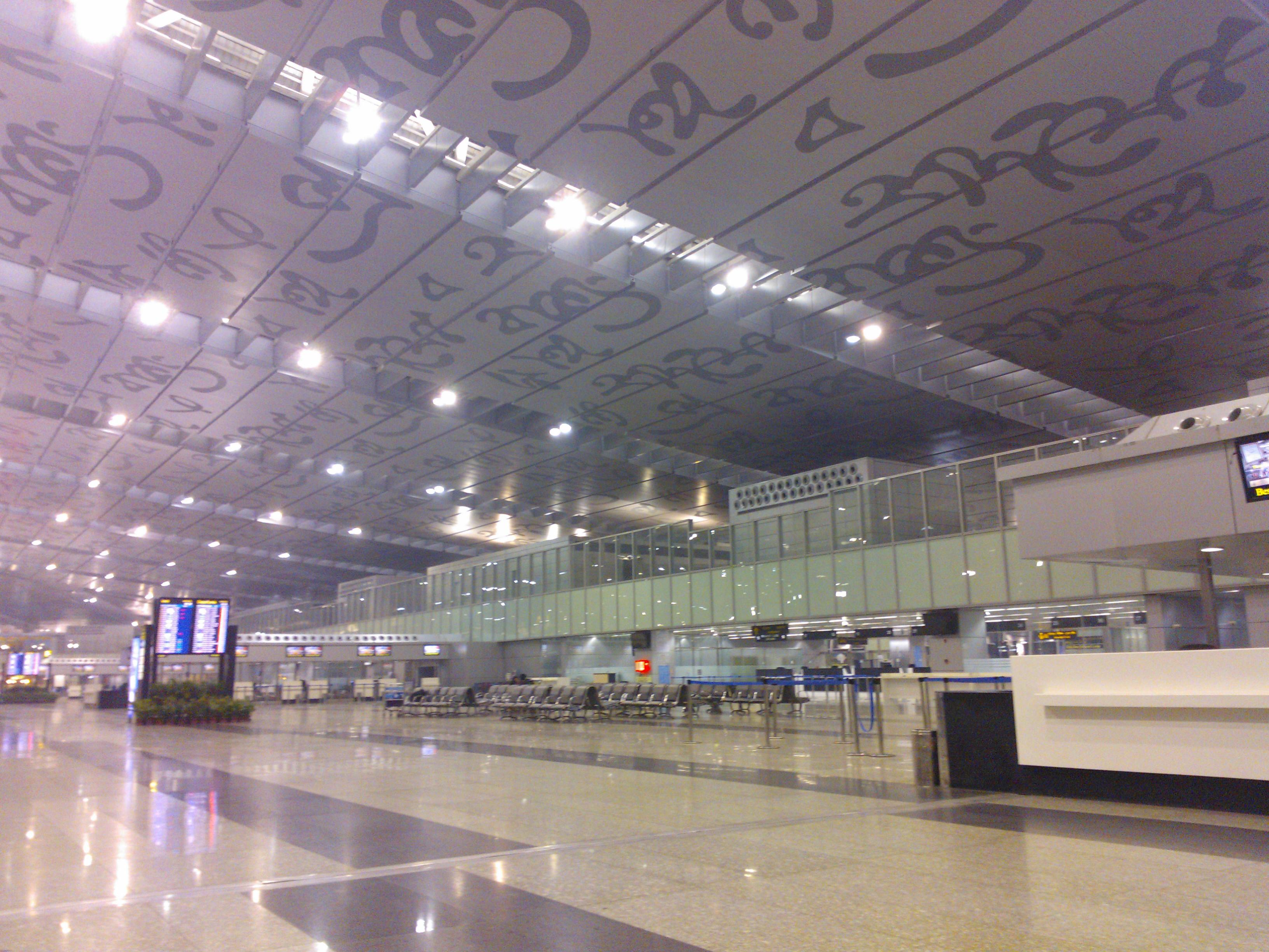 Image result for netaji subhash chandra bose airport