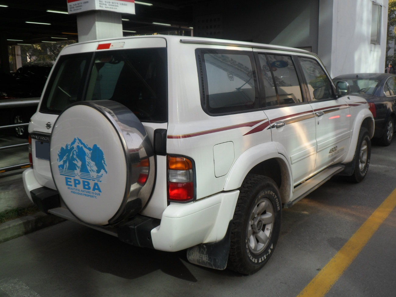 File:Nissan Patrol Y61 LWB 02 China 2013-03-04 JPG - Wikimedia Commons