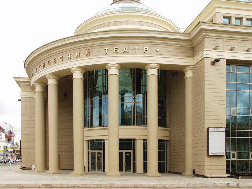 фото театров оренбурга