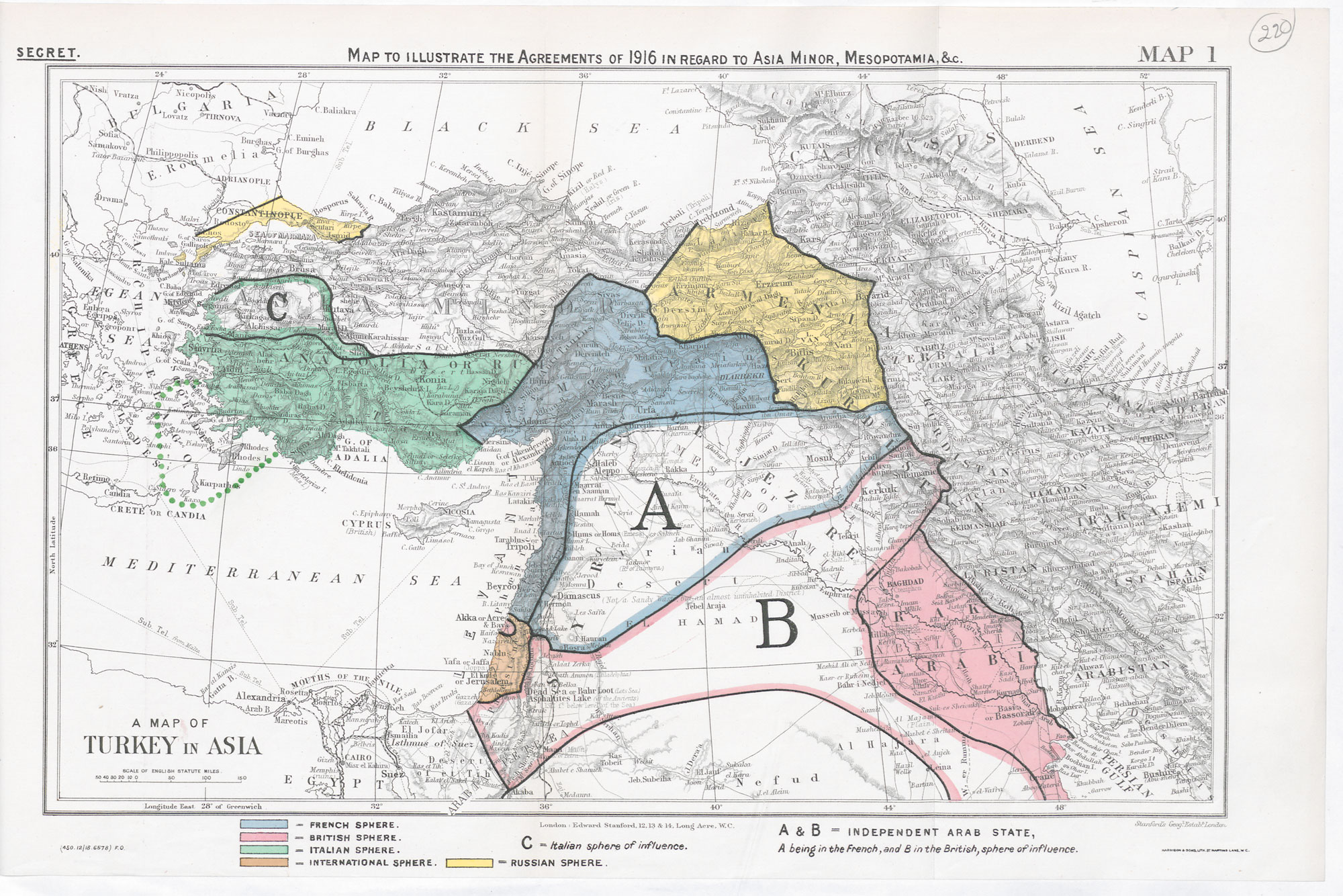 https://upload.wikimedia.org/wikipedia/commons/b/b7/Peace-conference-memoranda-respecting-syria-arabia-palestine5.jpg