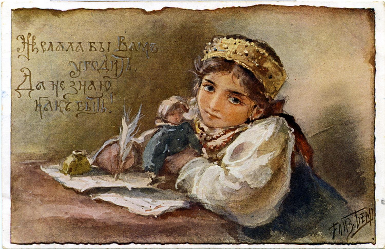 Почтовые открытки художники, ночи