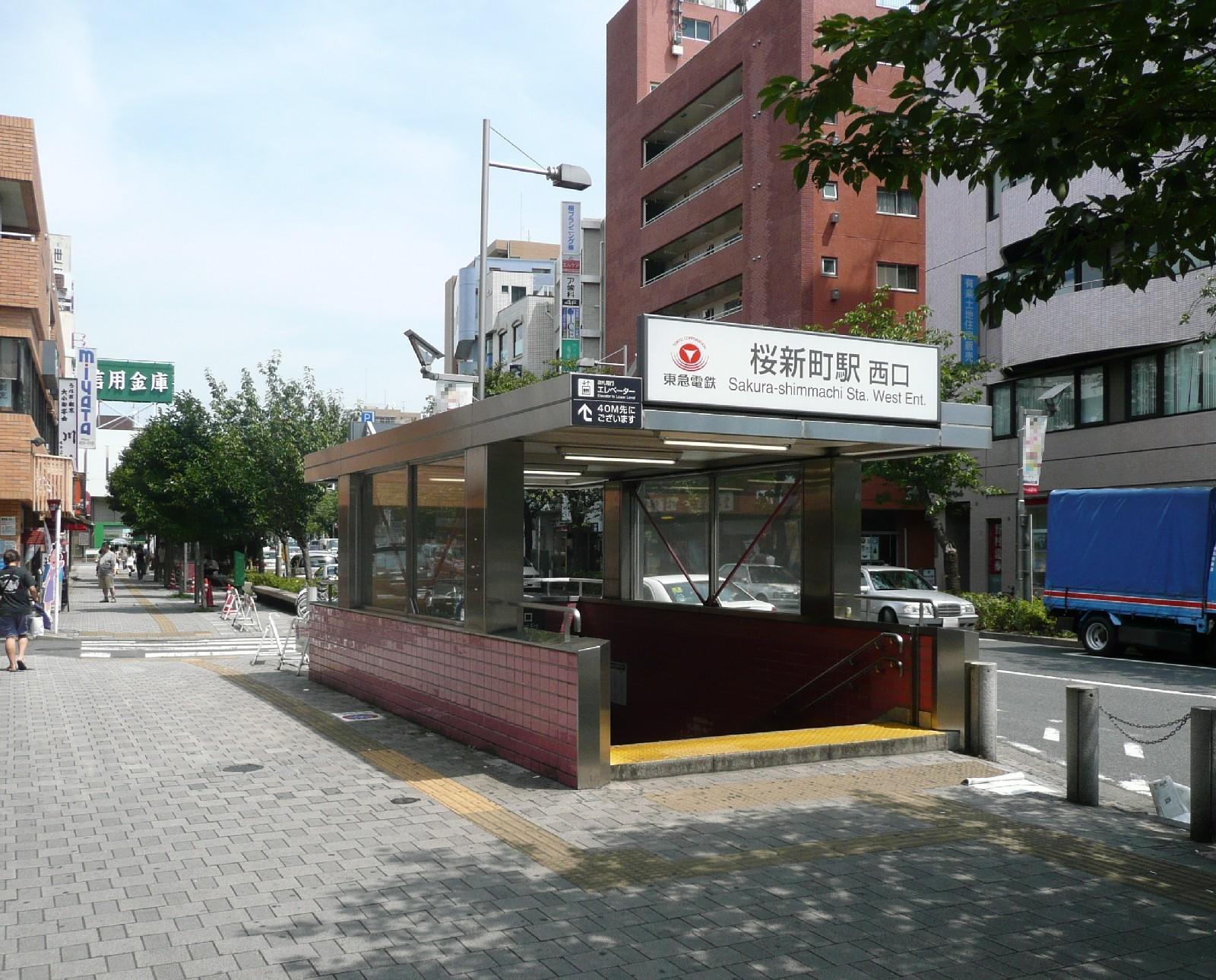 Sakura-shimmachi-sta-West.JPG
