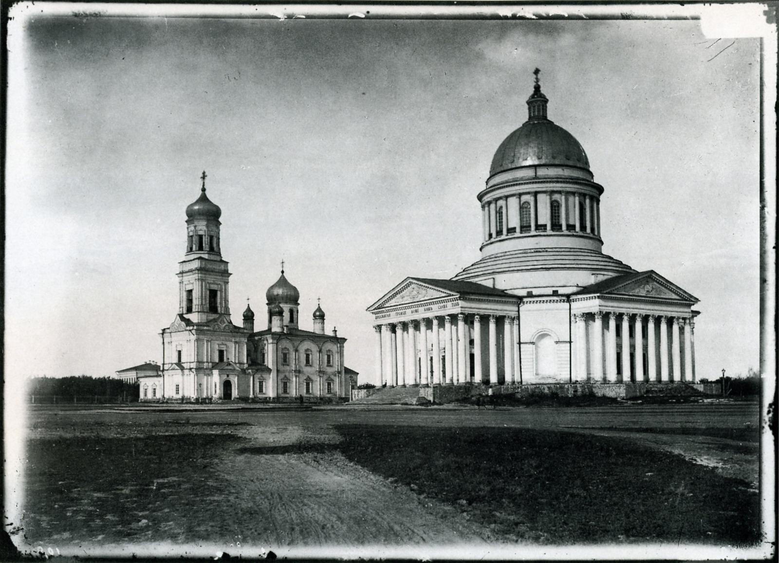 Nikolaus- und Dreifaltigkeitskathedrale