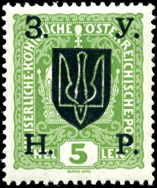 Stamp_Western_Ukraine_1919_5h.jpg