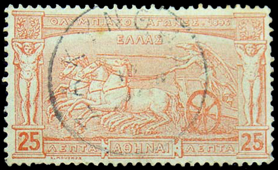 Պատկեր:Stamp of Greece. 1896 Olympic Games. 25l.jpg