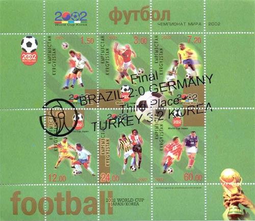 File:Stamp of Kyrgyzstan football1.jpg