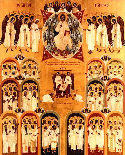 File:Synaxis of all saints (icon).jpg