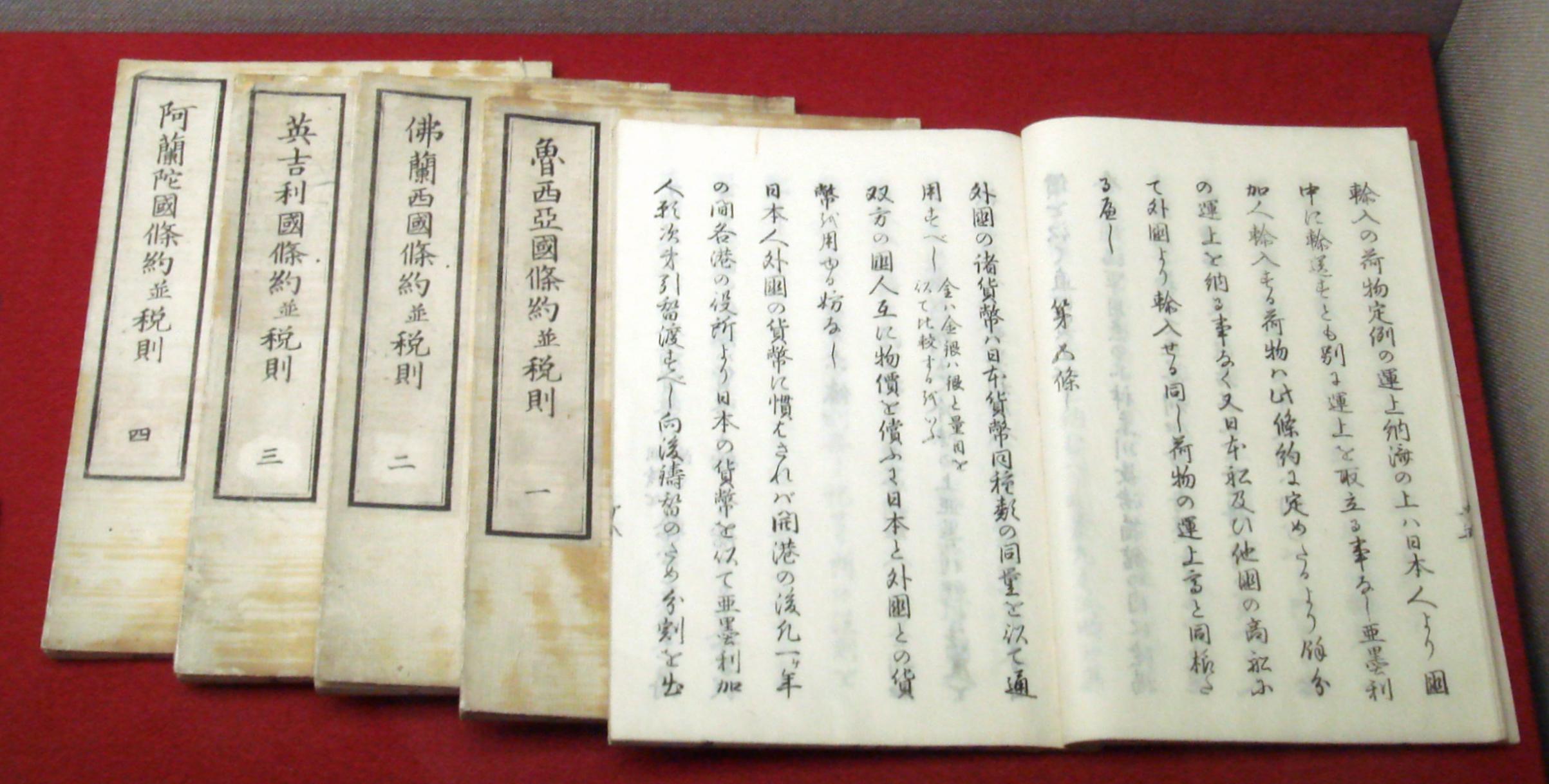 Japanandhollandenglandfrancerussiaandtheunitedstates1858