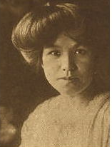 Tsuruko Haraguchi Japanese psychologist