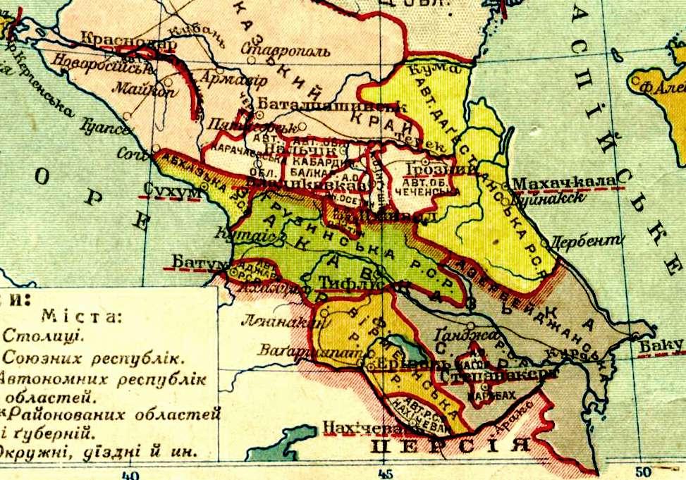 File:USSR map Europe Caucasus.jpg - Wikimedia Commons