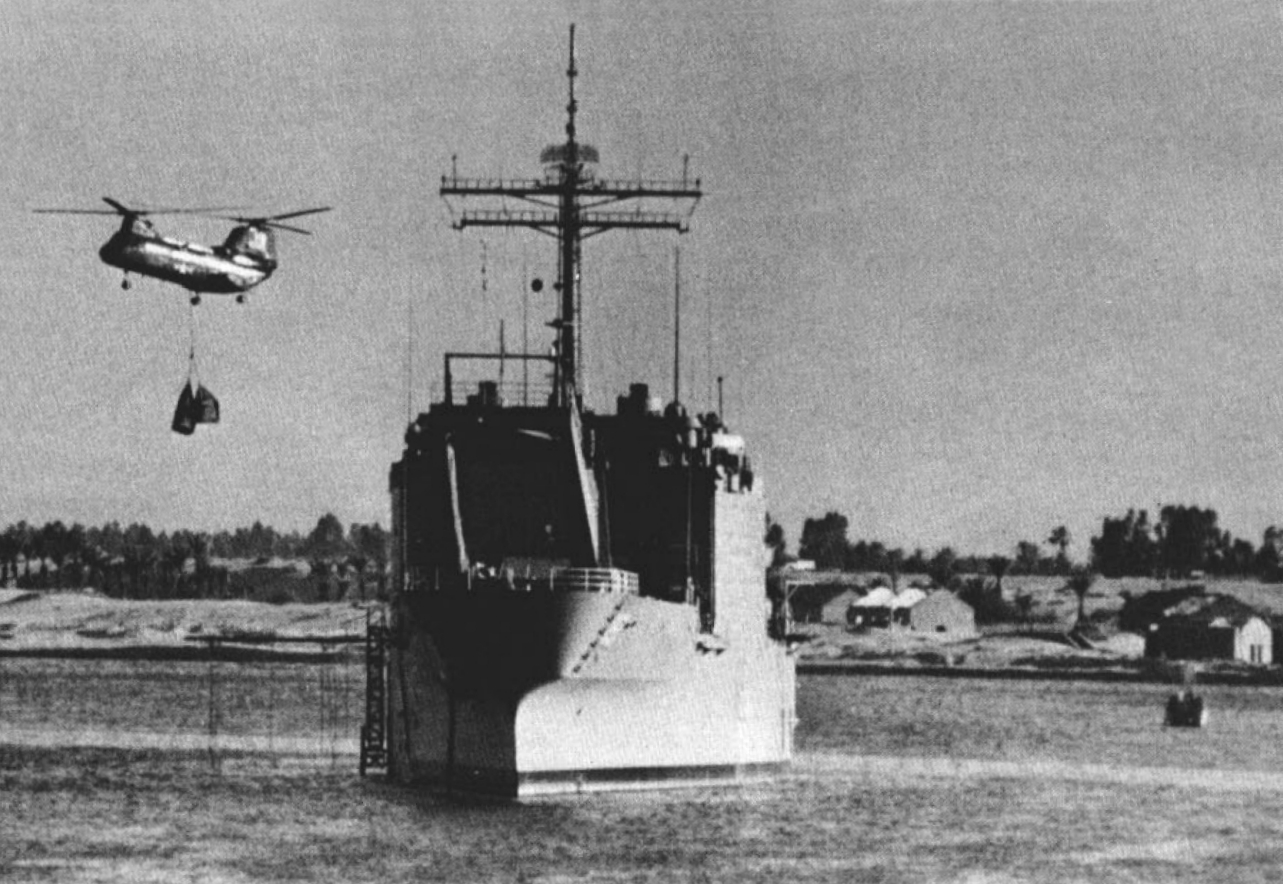 File:USS Barnstable County (LST-1197) in the Suez Canal 1974.