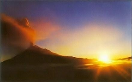 Volc?n Tungurahua Ecuador