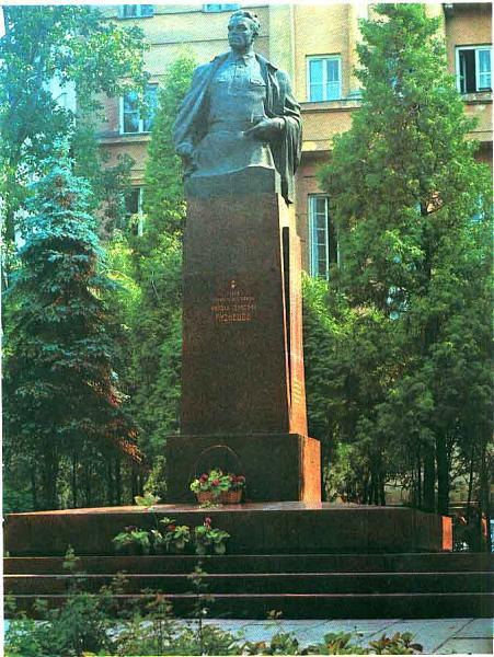 Памятнику Н. Кузнецову во Львове (демонтирован)