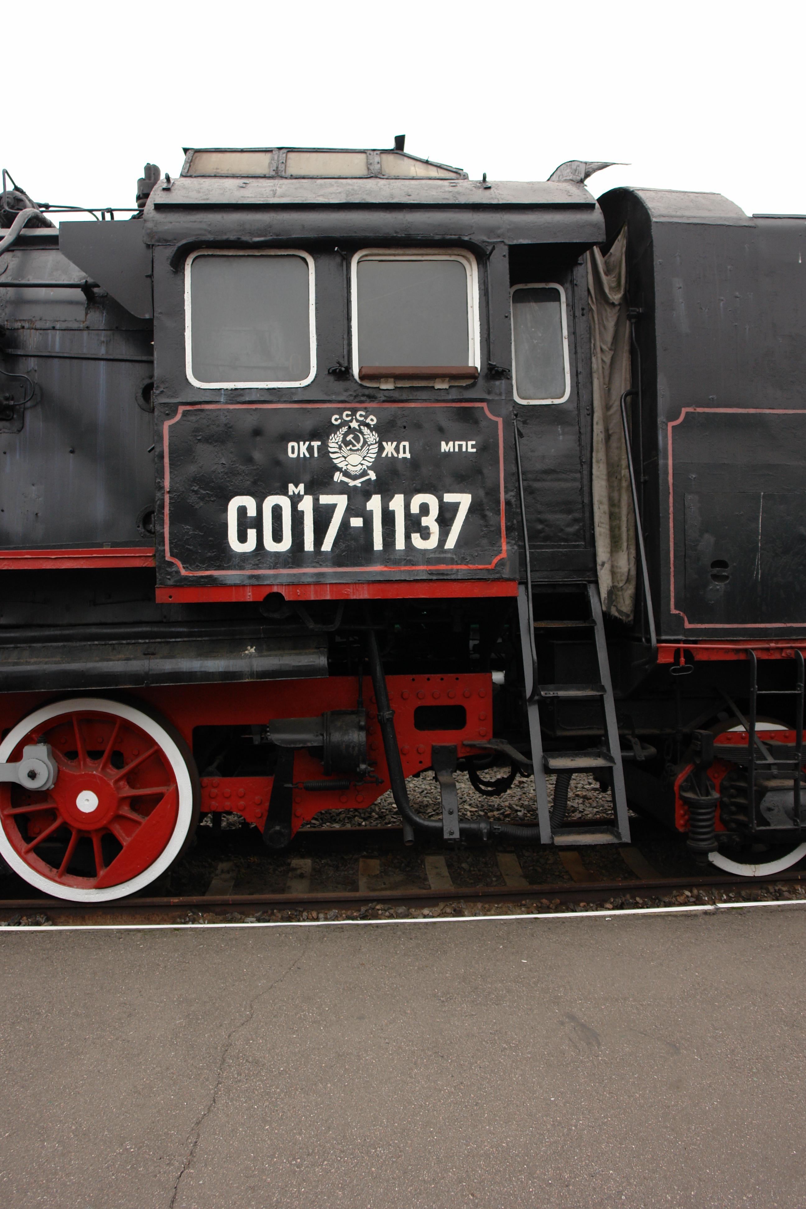 File:Паровоз CO17-1137 (9).jpg
