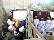 File:קבר דוד - מבט על לעזרת הגברים והנשים.jpg