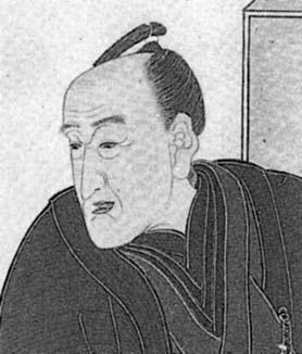Yasuaki Aida