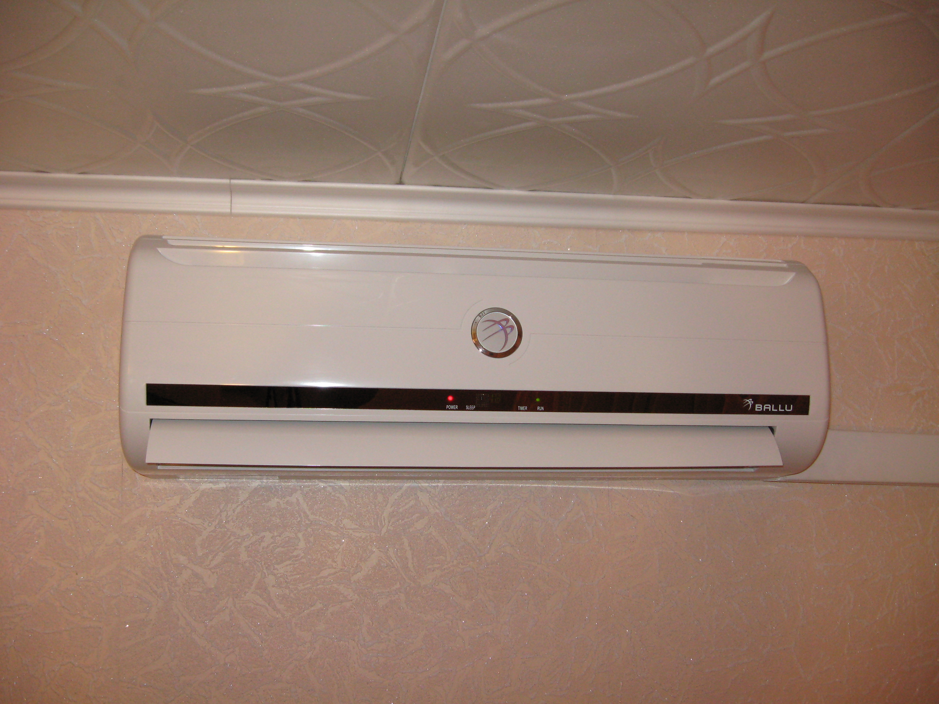 Air conditioners are very important appliances. Temperature controls enable us to alter the productivity of an air conditioner to our comfort level. There are