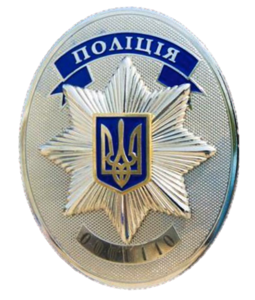 file badge of national police of ukraine png wikimedia commons