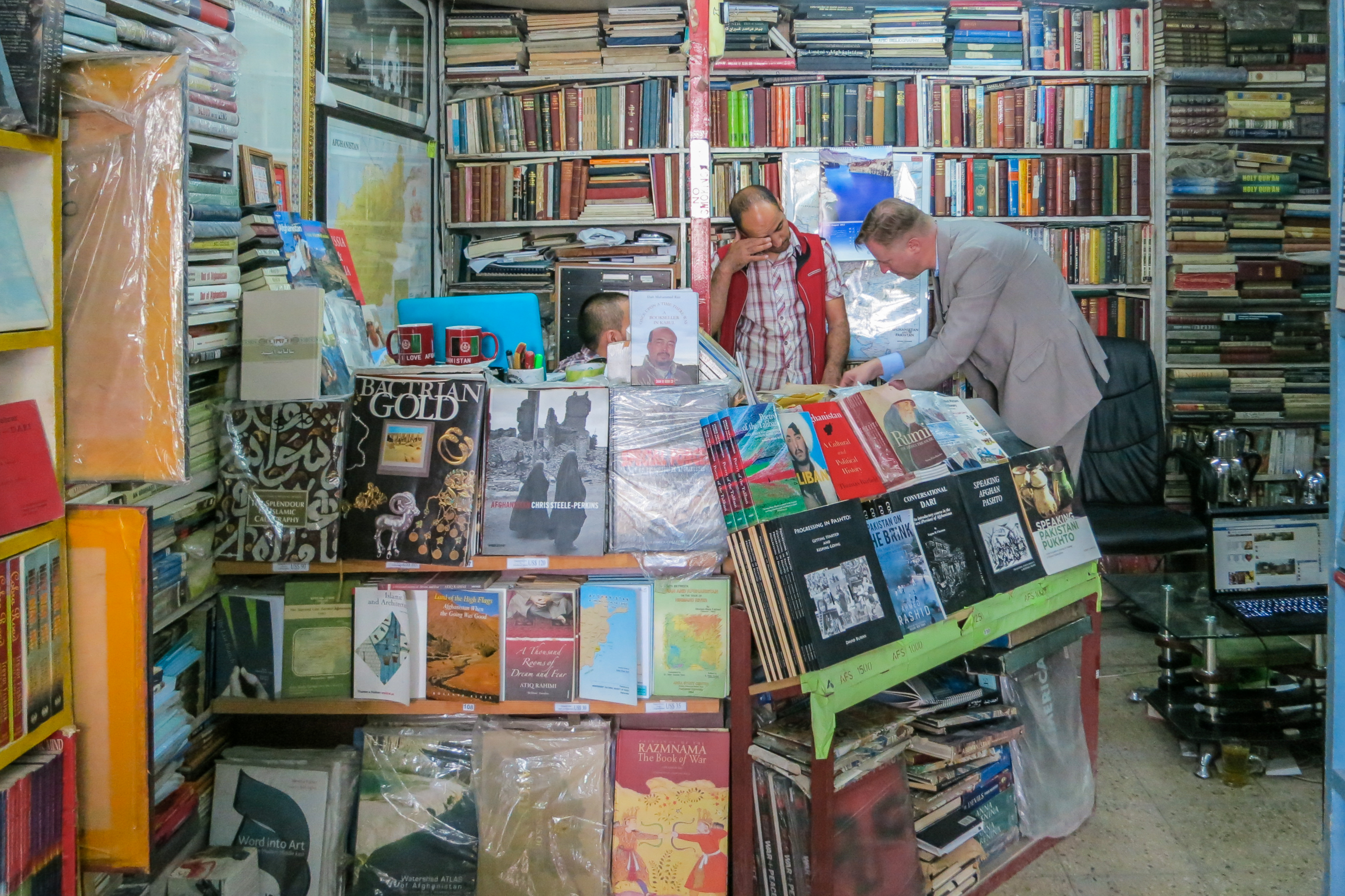 bookseller of kabul 9 quotes from the bookseller of kabul: 'when a man has everything and does not know what more to do, he tries to teach his donkey to talk.