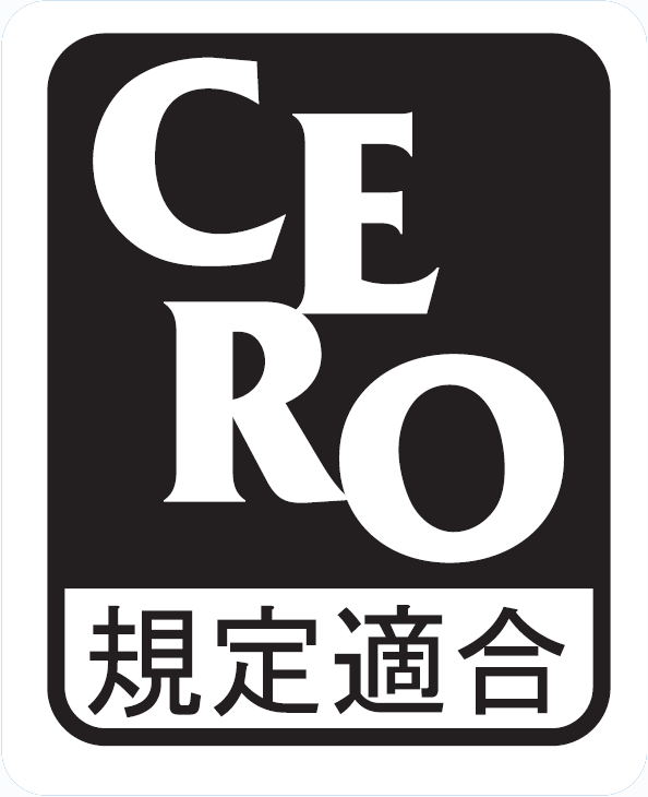file cero kitei wikimedia commons On ratingcero espectaculos