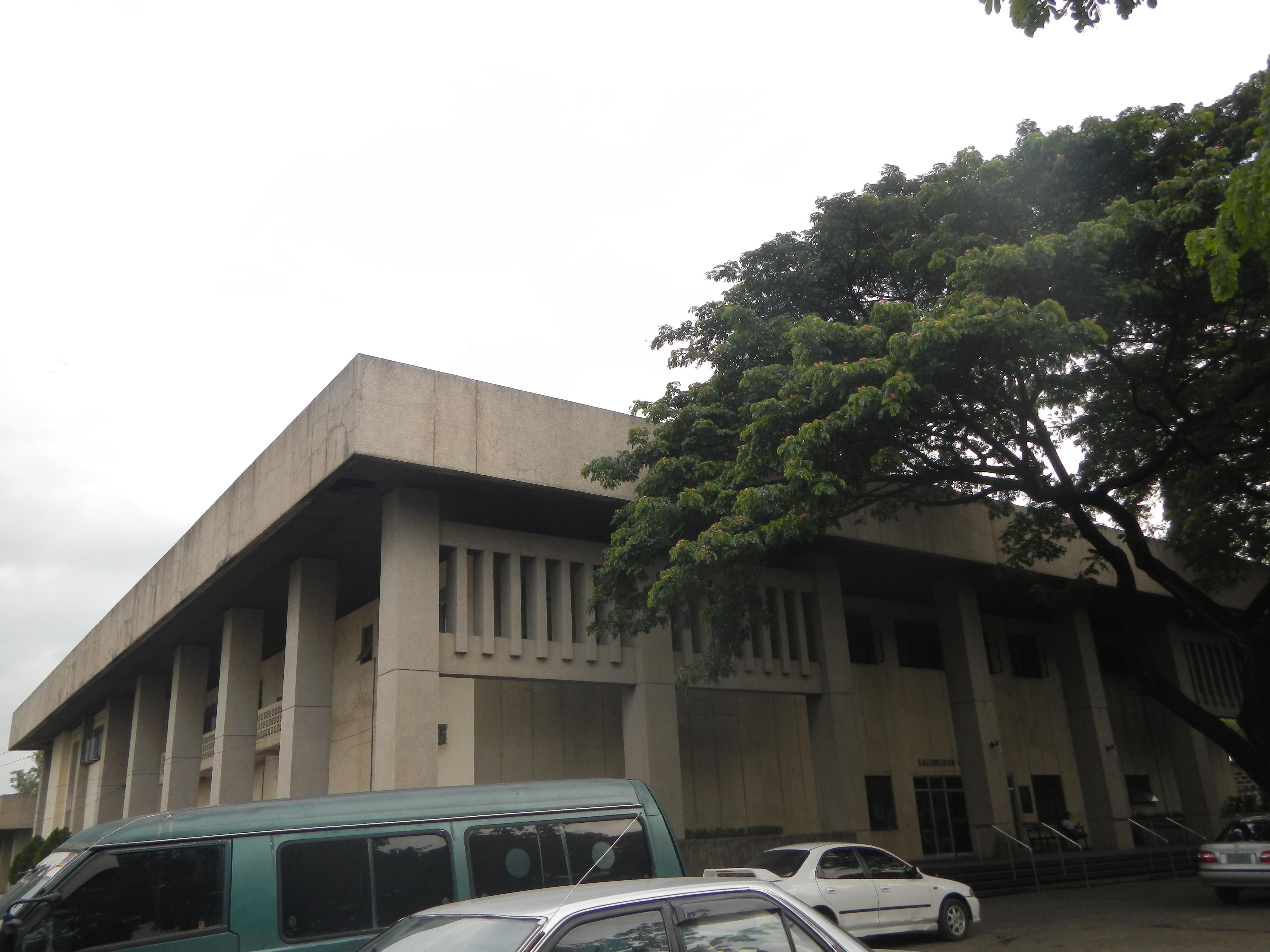 City Hall Philippines City Halls of Justice.jpg