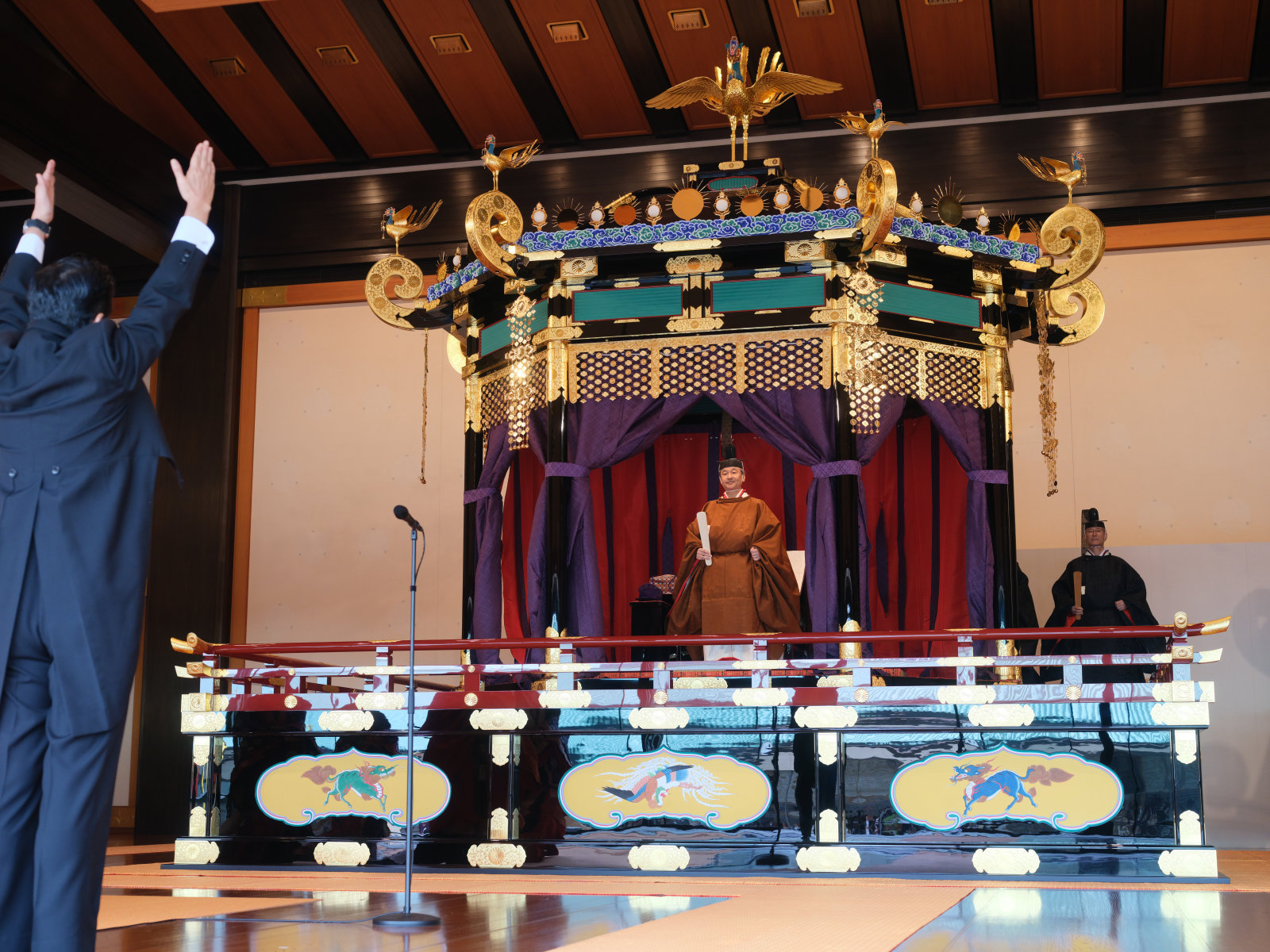 Ceremony of the Enthronement of His Majesty the Emperor at the Seiden8