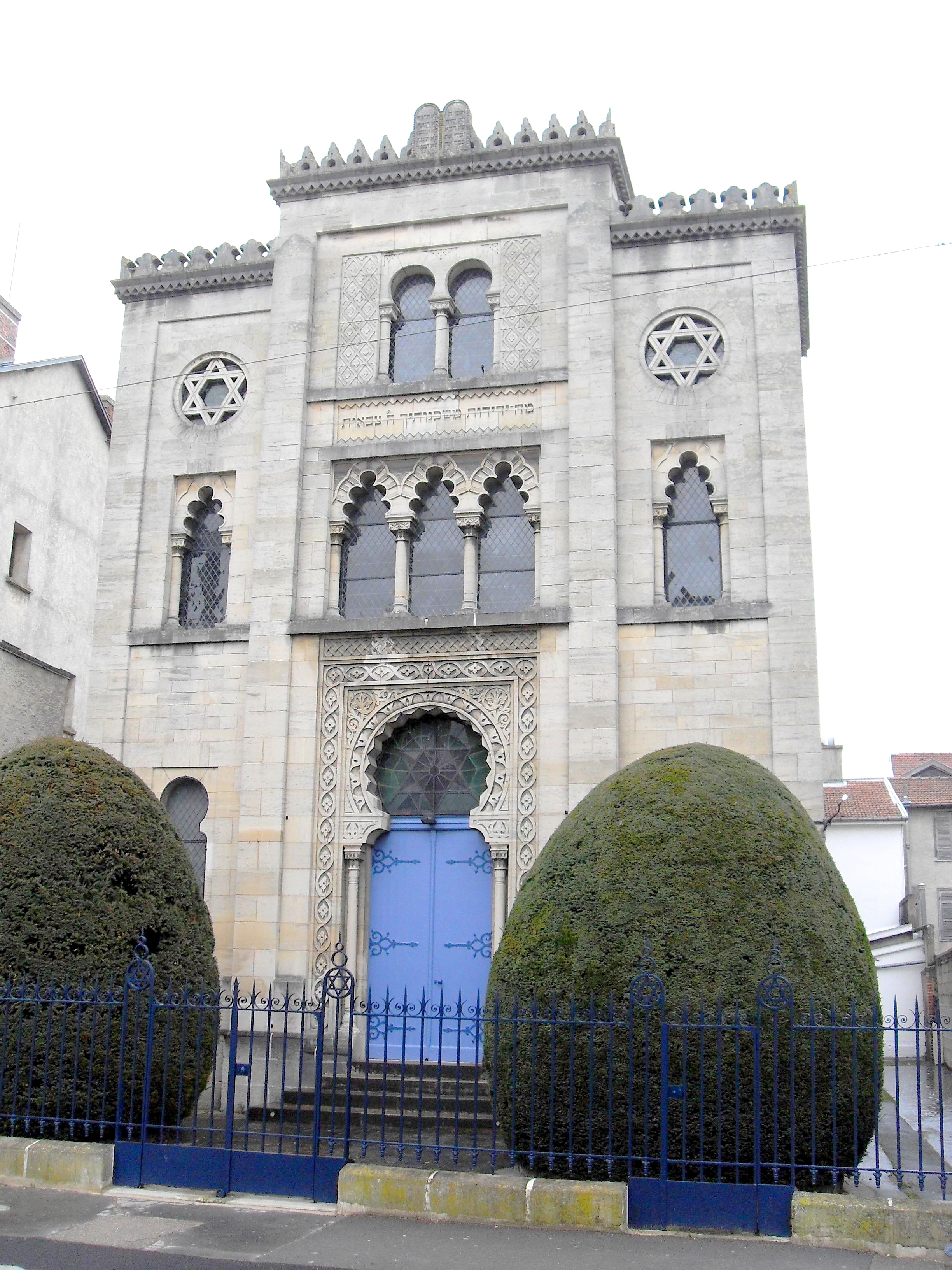 jewish and kosher france synagogues in chalons sur marne france. Black Bedroom Furniture Sets. Home Design Ideas