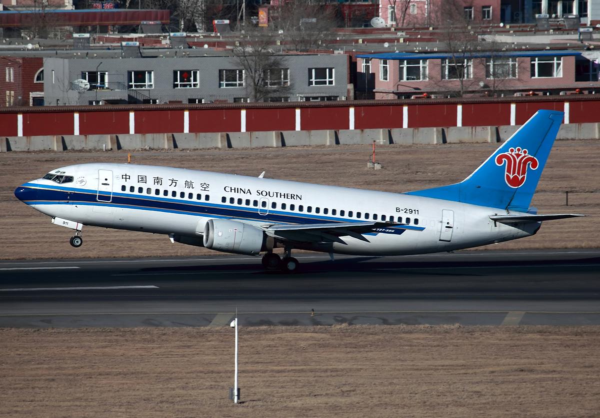 china southern airlines flight 3943 wikipedia rh en wikipedia org