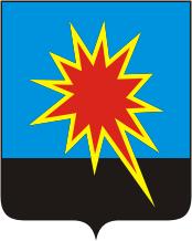 Лежак Доктора Редокс «Колючий» в Калтане (Кемеровская область)