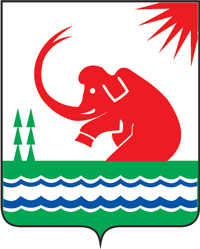 Coat of Arms of Srednekolymsk (Yakutia).png