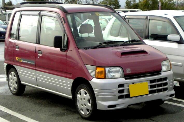 Fichier:Daihatsu Move 1995.jpg - Wikipédia