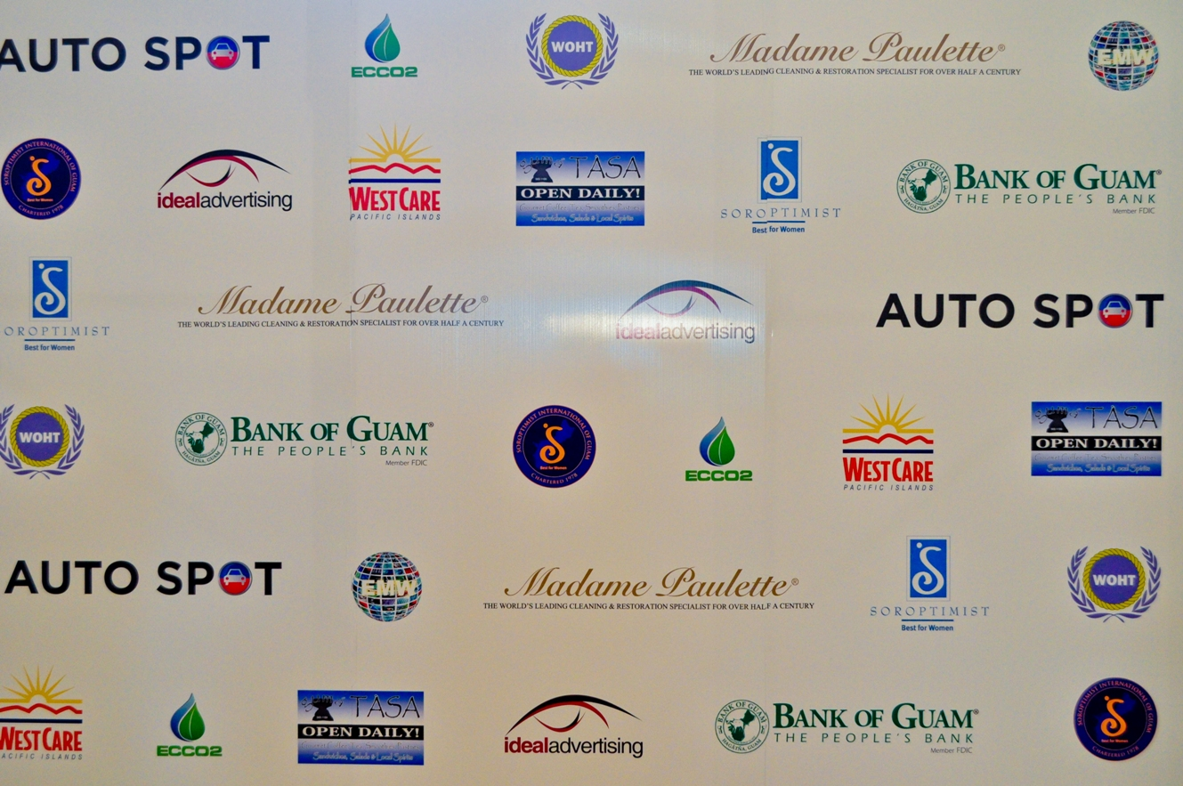 File:ECCO2 Global Partners on Red Carpet Backdrop at UNWHT ...