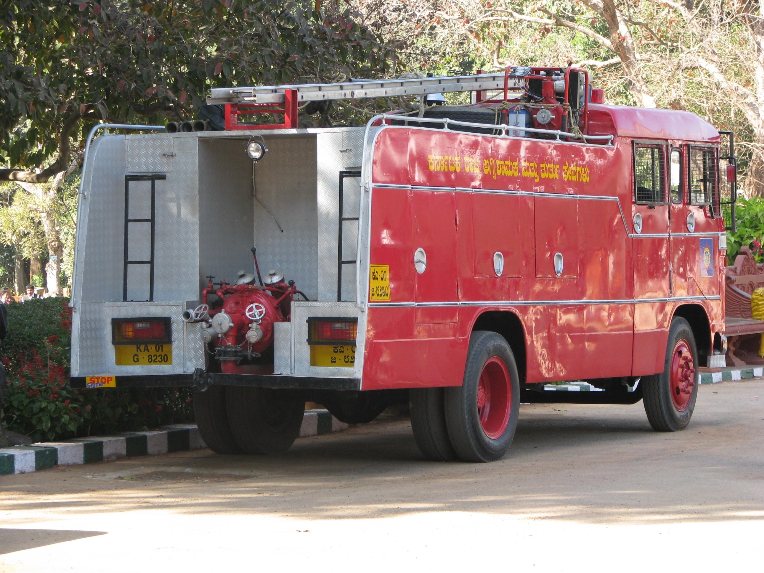Karnataka Fire Department Home Page