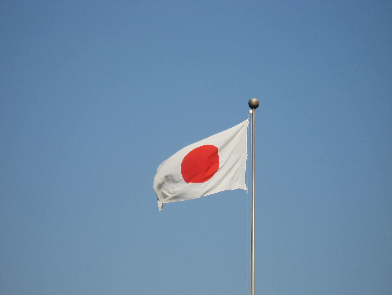 file flag of japan 1 jpg wikimedia commons