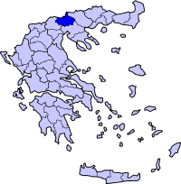 Location of Kılkış Prefecture in Greece