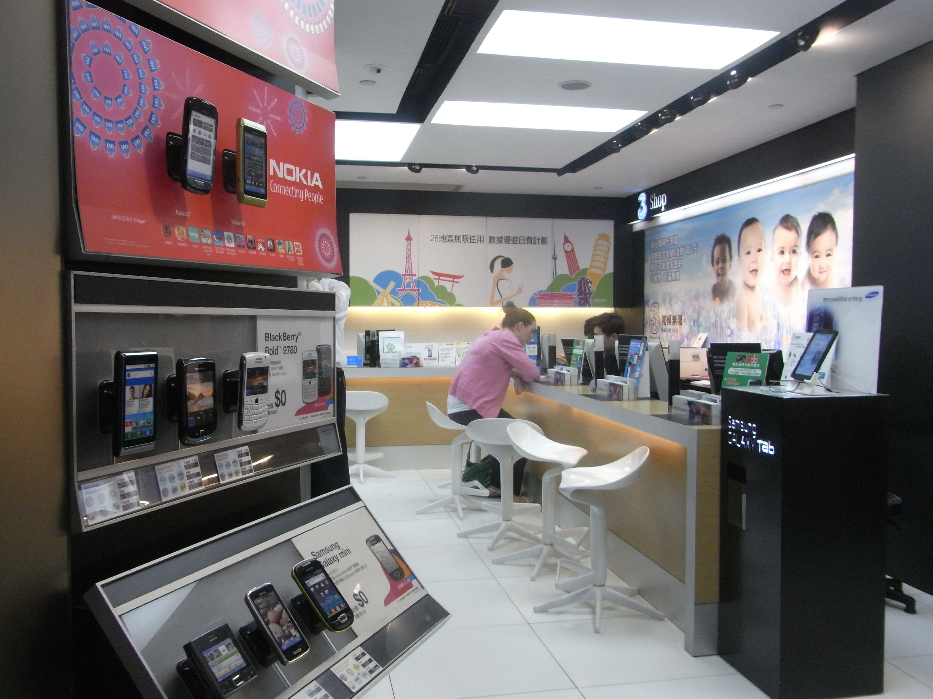 HK Wan Chai Fleming Road sidewalk 3 telecom shop interior 183 Johnston Road March-2011.JPG