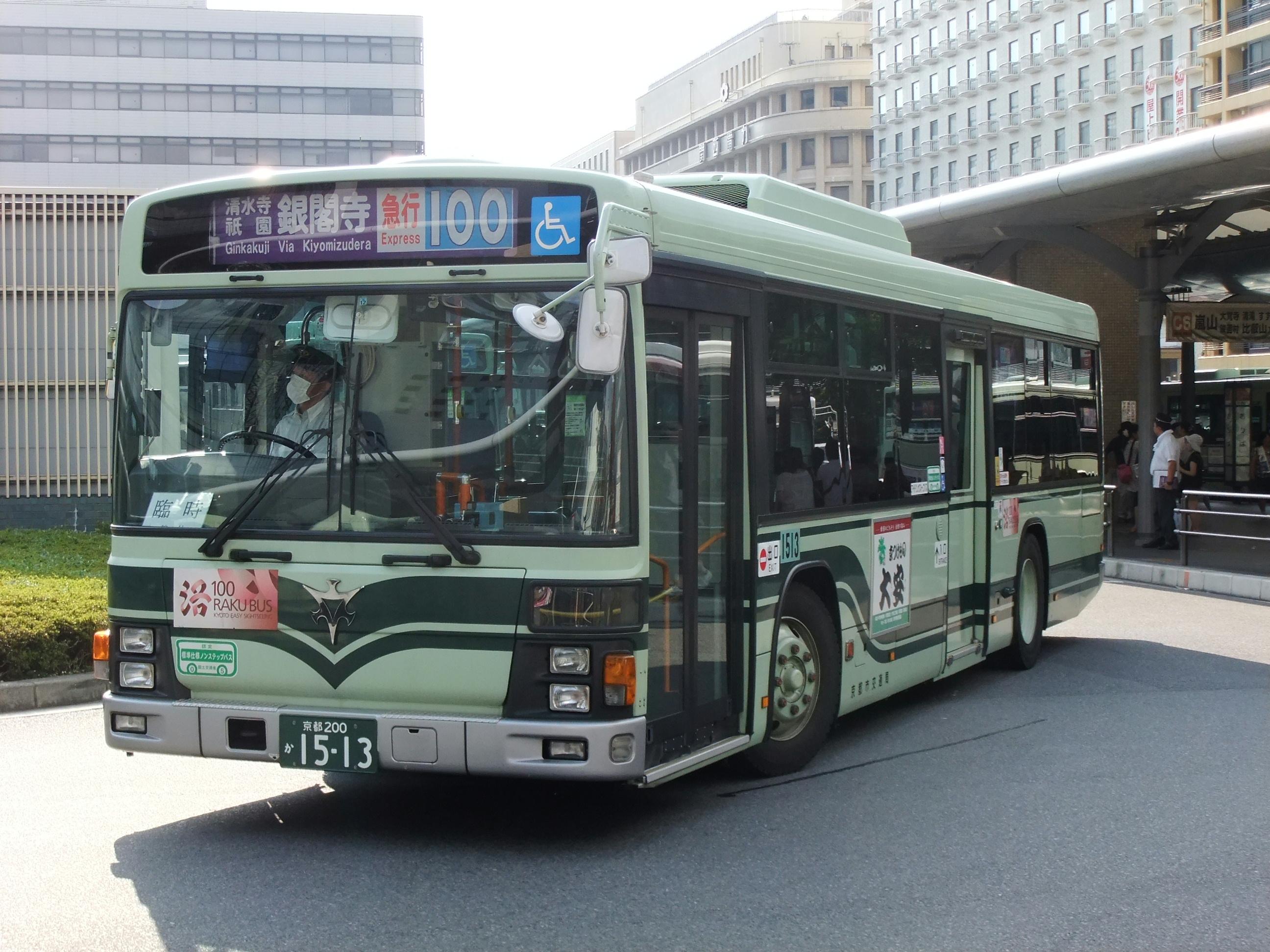 ISUZU ERGA, Kyoto Municipal Bus (1513).jpg